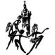 Farandole asbl (La) - Service d'Accueil de Jour pour Adultes